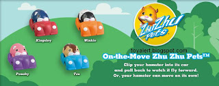 Burger King Zhu Zhu Pets Hamster Kids Meal Toys - BK kids meal promotion December 2010 - Kingsley, Peachy, Winkie, Tex