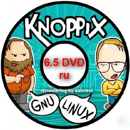 Knoppix 6.5 download