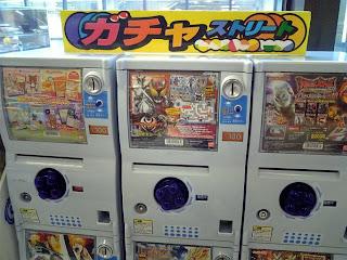 gacha vending machine