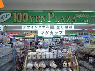 100yen shop