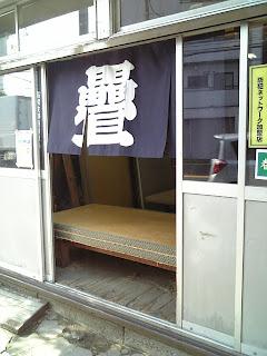 tatami shop