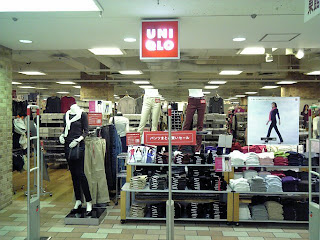 uniqlo shop