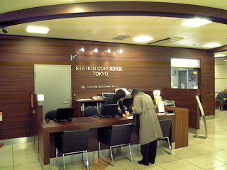station concierge tokyo