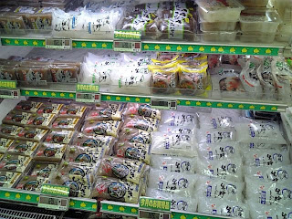 konnyaku in supermarket