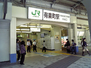 central entrance of yurakucho station