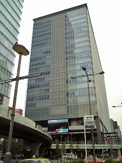 akihabara udx