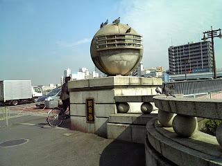 ryogoku-bashi