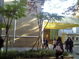 ueno royal museum