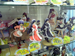 figure shop in radio kaikan