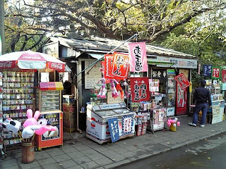 little shop in ueno park