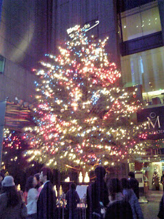 mikimoto christmas tree