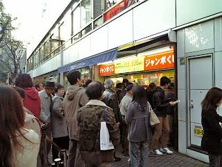 nishi-ginza chance center