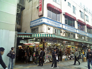 old building in akihabara electric town