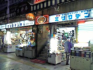 Mitsuwa denki