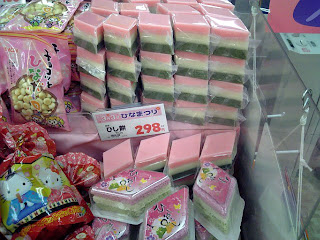 hina-gashi in a supermaket