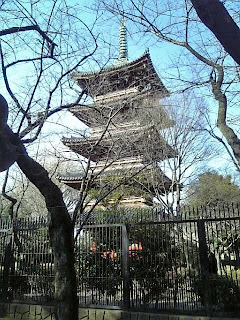five storied pagoda in ueno park