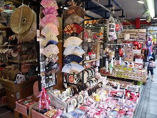 souvenir shop on Nakamise