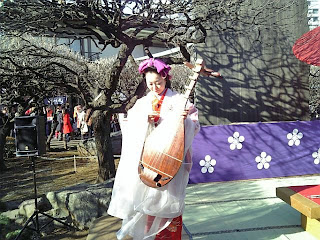 an event of ume festival