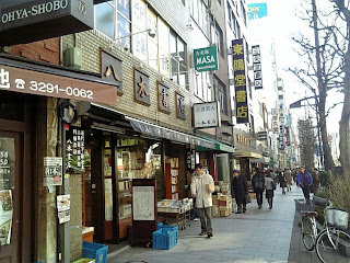 secondhand book stores in kanda-jinbocho