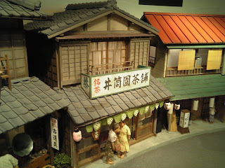 models in tora-san kinenkan