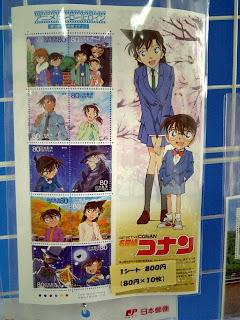 anime stamps (Detective Conan)