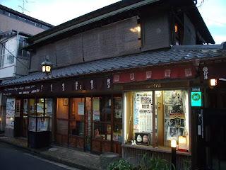 Tsuruya-Ito in the evening