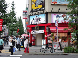 akiba no usagi jinja