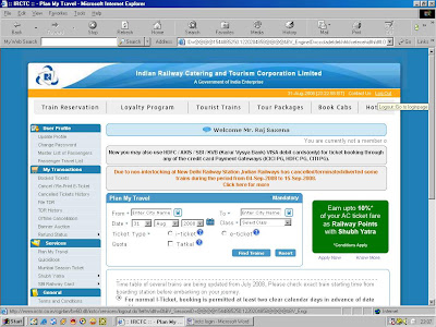 irctc welcome page