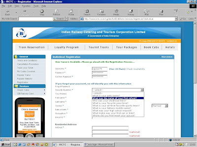 irctc personal information page
