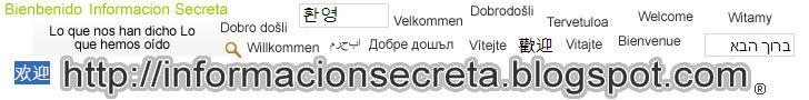 Información Secreta
