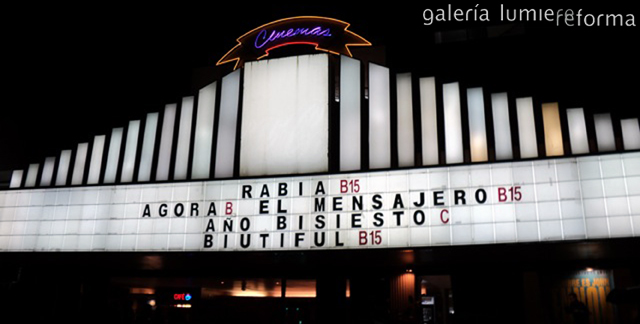 guadalquivir cines: