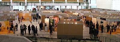 vista general de zona de exposición OME 2007