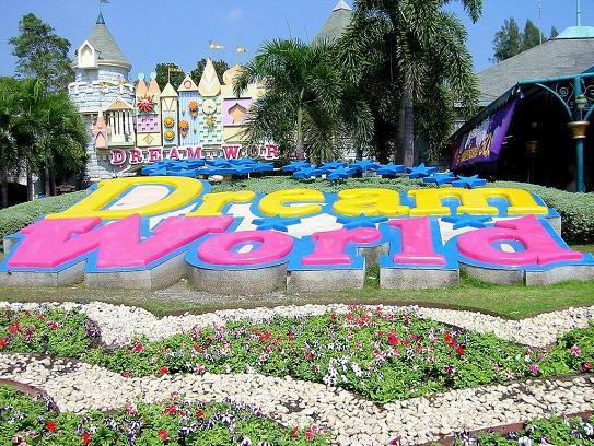 Dream World: Bangkok, Thailand
