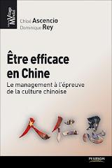 ETRE EFFICACE EN CHINE