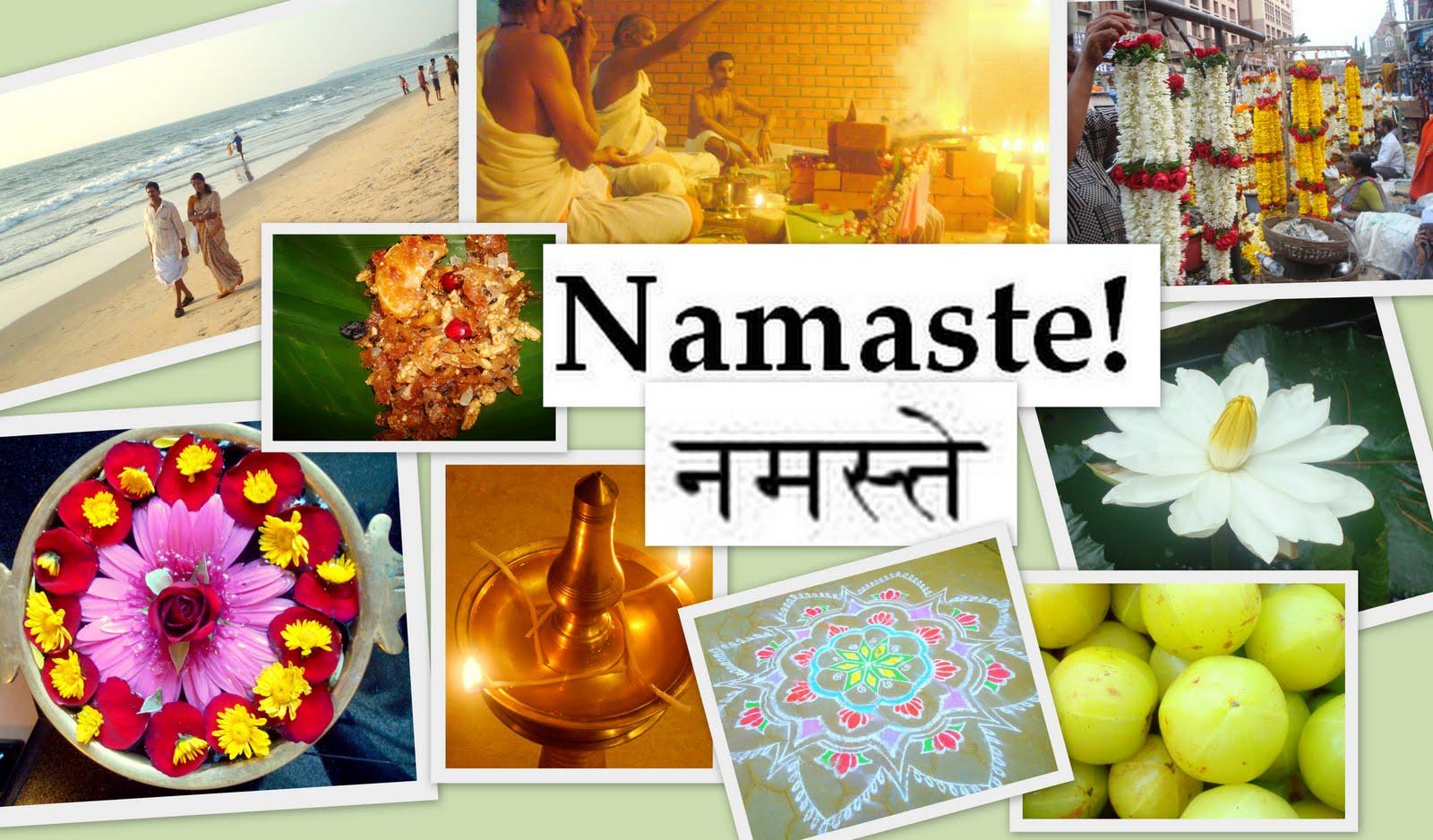 ॐ Namaste!  नमस्त