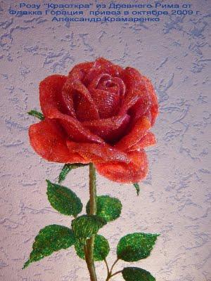 Неужели эти розы из бисера?
