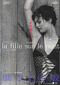 [Fille+sur+le+pont,+La+(Girl+On+The+Bridge)+1999.jpg]