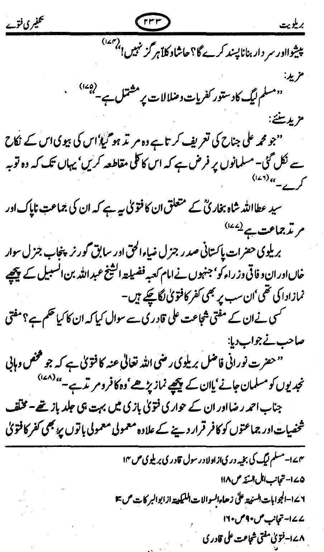 Fatwa forex halal