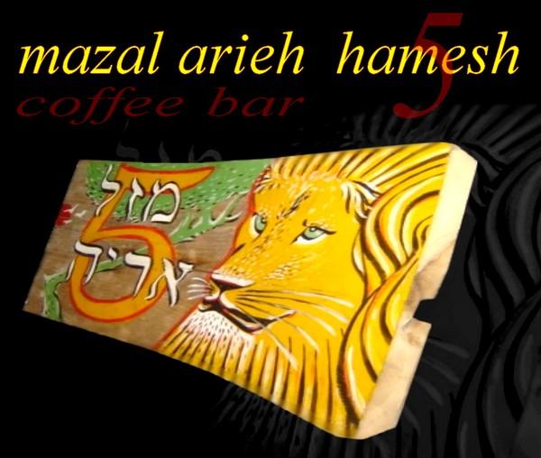 mazal arieh 5