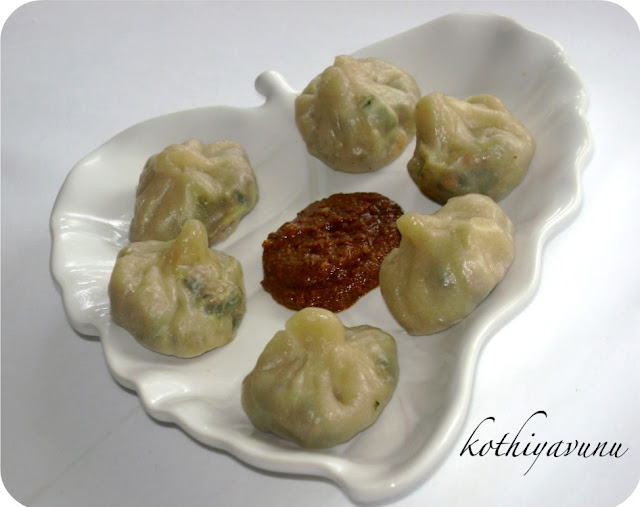 Nepali Vegetable Momo / Vegetable Stuffed Dumplings - Nepali Cuisine