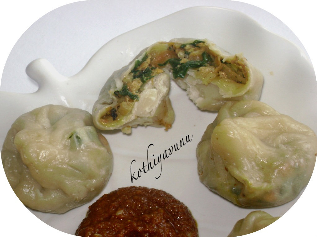 Nepali vegetable momo vegetable stuffed dumplings nepali cuisine nepali vegetable momo vegetable stuffed dumplings nepali cuisine kothiyavunu forumfinder Choice Image