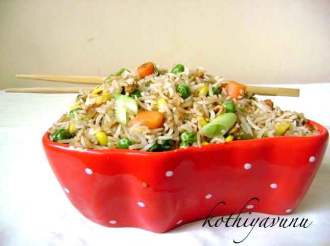 Vegetable fried rice recipe kothiyavunu vegetable fried rice recipe ccuart Image collections