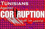 تونسيون ضد الفساد