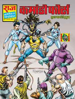 Commando-Force-Super-Command-Dhruv-Hindi-Comic