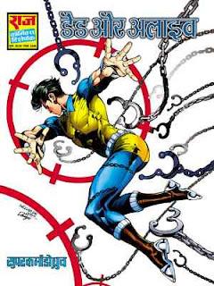 DEAD-OR-ALIVE-Super-Command-Dhruv-Hindi-Comic