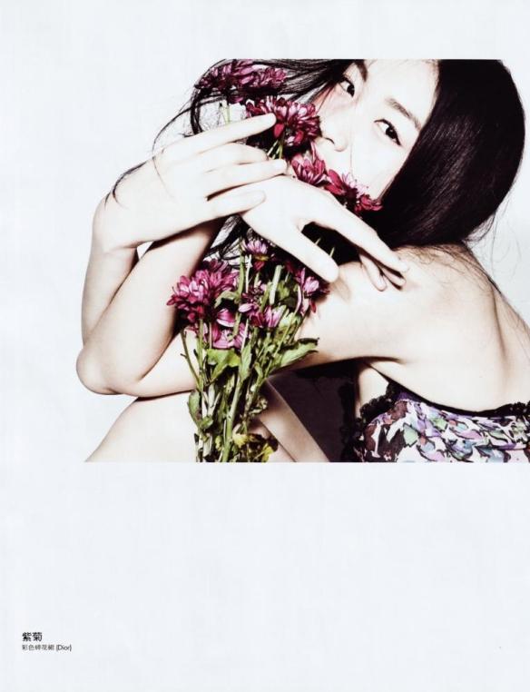 [bloom3]