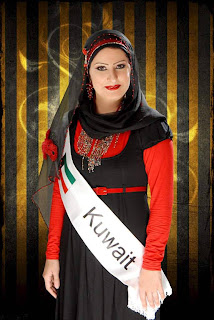 Miss Kuwait photos