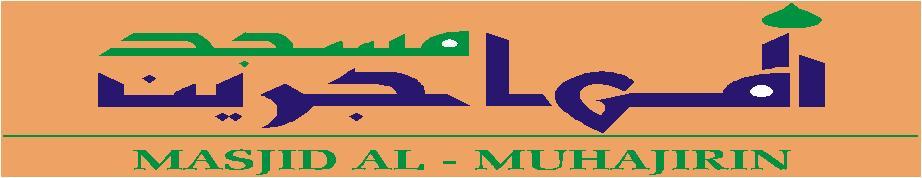 MASJID AL-MUHAJIRIN MATANG JAYA