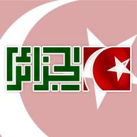 صوت من أصوات الجزائر