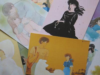 anime Maison Ikkoku (Juliette, je t'aime en VF), excellente impression.